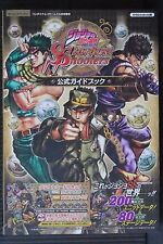 JAPAN Bandai Official Guide Book JoJo's Bizarre Adventure Stardust Shooters