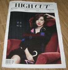 HIGH CUT VOL.183 MONSTA X SOHEE WONDER GIRLS GAIN KOREA MAGAZINE TABLOID NEW