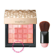New Shiseido Maquillage Dramatic Mood Veil Cheek And Face Color Palette RD100