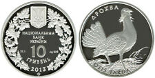 UKRAINE 10 UAH Drop in 2013