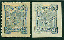 AFGHANISTAN 1927  King Amanullah crest  10pa dark blue  Sc# 224+224a(single) MH