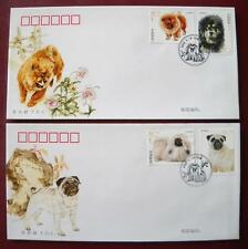 "China 2006-6 ""Dog"" FDC"