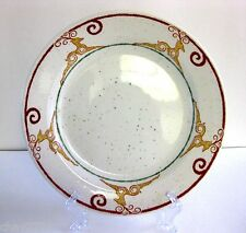 """EUC PIER 1 ENGLAND ANGLETERRE """"RUSTIC REINDEER"""" DINNER PLATE 10 1/4 INCHES"""