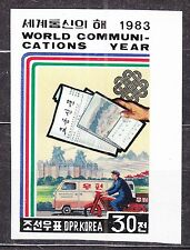 KOREA Pn. 1983 MNH** SC#2330  30ch, World Communications Year. Imp.