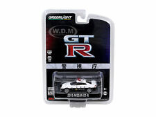 GREENLIGHT 2015 NISSAN GT-R (R35) JAPAN POLICE 1/64 DIECAST MODEL CAR 51052
