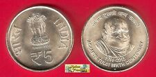 INDIA 2013 NEW 5 RUPEES ACHARYA TULSI BIRTH CENTENARY COMMEMORATIVE UNC COIN