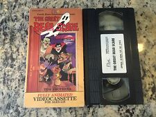 THE GREAT BEAR SCARE RARE VHS! NOT ON DVD 1984 KIDS MONSTER CARTOON TOM SMOTHERS