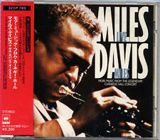 MILES DAVIS Carnegie Hall JAPAN 1st Press CD 1987 W/Obi 32DP-789 3200Yen RARE!