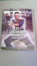 """DVD """"EL LUCHADOR MANCO"""" COMO NUEVO REMASTERIZADA HONG KONG CLASSICS ONE ARMED"""
