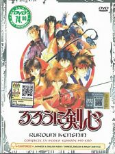 RUROUNI KENSHIN - COMPLETE ANIME TV SERIES DVD BOX SET (1-95 EPISODES)