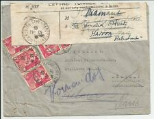1946 RETURNED FROM FRANCE CZECHOSLOVAKIA TO FRANCE AND PALESTINE COVER STAMP
