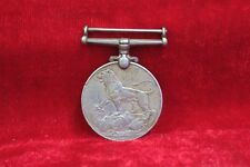 Indian Vintage Antique Metal Medal Home Decor Collectible PO-40