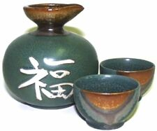 Japanese Fuku Green Sake Cup Flask Gift Set for Two [Handcrafted in Japan] NEW