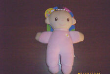 "B2G First Baby Doll Pink Brown Hair and Eyes Soft Lovey Toy 8"" BRAND NEW W/TAGS"