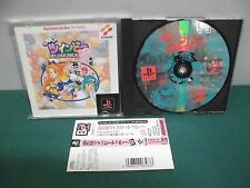 PlayStation -- DETANA TWINBEE YAHOO Deluxe Pack Best -- JAPAN. Spine Card. 15414