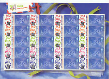 LS17  2004 Smilers Hong Kong Stamp Expo (face value £12.50)