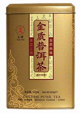 1 Tin of Yao Yunnan Golden Pu Erh Puer Pu'er Pu Er Premium Loose Leaf Tea 500g