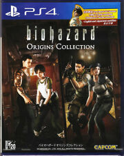 MSRNY PS4 Biohazard Resident Evil Origins Collection Asian English & Japanese