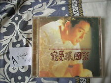 a941981 Leslie Cheung 張國榮 Taiwan Rock Records 追 CD 寵愛 (A)