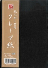 """1 Pack of 5 Sheets Japanese 9""""x6.5"""" Origami Black Doll Hair Paper, Made in Japan"""