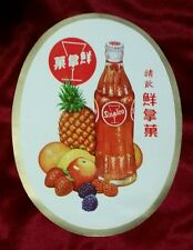 1960s Sinalco soda drink advertising paper/ label , unused!