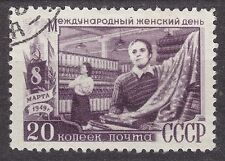 RUSSIA SU 1949 (1956) USED SC#1334  20kop, Typ #ВР,  Women's Day, Mar. 8.