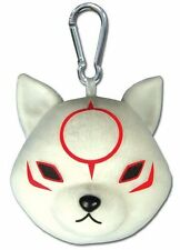 *NEW* Okamiden: Chibiterasu Plush Key Chain by GE Animation