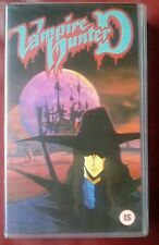 VAMPIRE HUNTER D - CLASSIC ANIME - VHS PAL