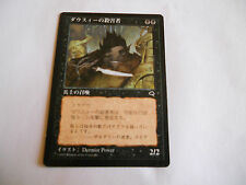 1x MTG JAPANESE Uccisore Dauthi-Slayer Magic EDH TEM Tempest Asian Legacy x1