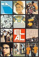 B43944 EL AL Israel Airlines used