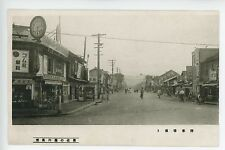 Rare Japanese Postcard Street Signs Antique 日本