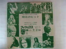 PROMO ONLY / BLACK SABBATH JOHNNY HALLYDAY VICKY COVER / V.A.