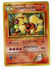 Pokemon 1998 Blaine's Arcanine Japanese Gym 2 Challenge Holo Rare Card NM-Mint