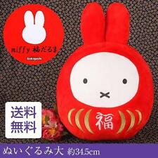 Miffy Fortune Daruma Lucky Soft Stuffed Plush Doll Toy ( L / Red x White)