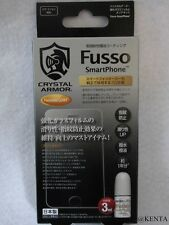 New Fusso SmartPhone Fingerprint Oleophobic Coating Kit 3ml From Japan