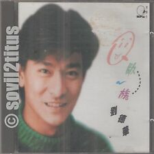 CD 1993 Andy Lau Liu De Hua 劉德華 Q 版一族 #3675