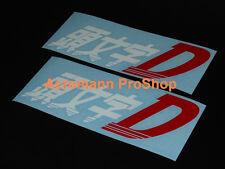 """2x 6""""15.2cm Initial D Decal Sticker AE86 Trueno RX-7 R32 GTR S13 D1 silvia drift"""