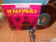 "creedence clearwater revival""single7"".or.japon.liberty:2319.vinyl rouge"