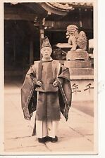 B81622 shinto priest types   japan  front/back image