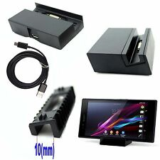DK32 MAGNETIC CRADLE DOCK CHARGER + CABLE FOR SONY XPERIA Z1 MINI COMPACT M51W