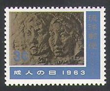 Ryukyus 1963 Adult's Day/Carving/People/Sculpture 1v (n34151)