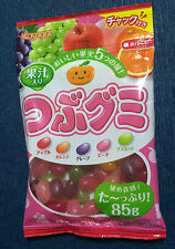 1 x Kasugai Tsubu Gummy Fruit Flavour - Jelly Beans - Japanese Sweets / Candy