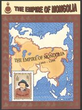 Mongolia 1997 KHANS/Empire Map/Military m/s ref:n17817