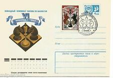 Russia -  1981 - cover Chess International Tournament -  Postmarked