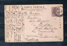 Singapore to Austria Postcard 1911straits settlemens British Colony Japan card