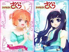 Sakura Kinomoto and Tomoyo Daidouji SP Figure set anime Card Captor Sakura