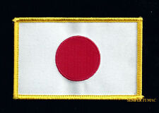 JAPAN FLAG HAT PATCH ARMY NAVY AIR FORCE JAPANESE RISING SUN KAMIKAZE PIN UP