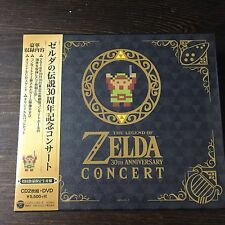 The Legend of Zelda 30th Anniversary Concert [2CD+DVD / Limited Edition]