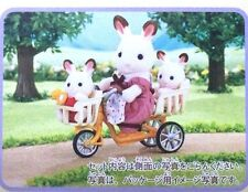 Sylvanian families Bicycle With 2 Child Seats ka-625 Calico Critters
