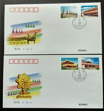 China 2000-9 Ta'er Lamasery 塔尔寺 4v Stamps FDC